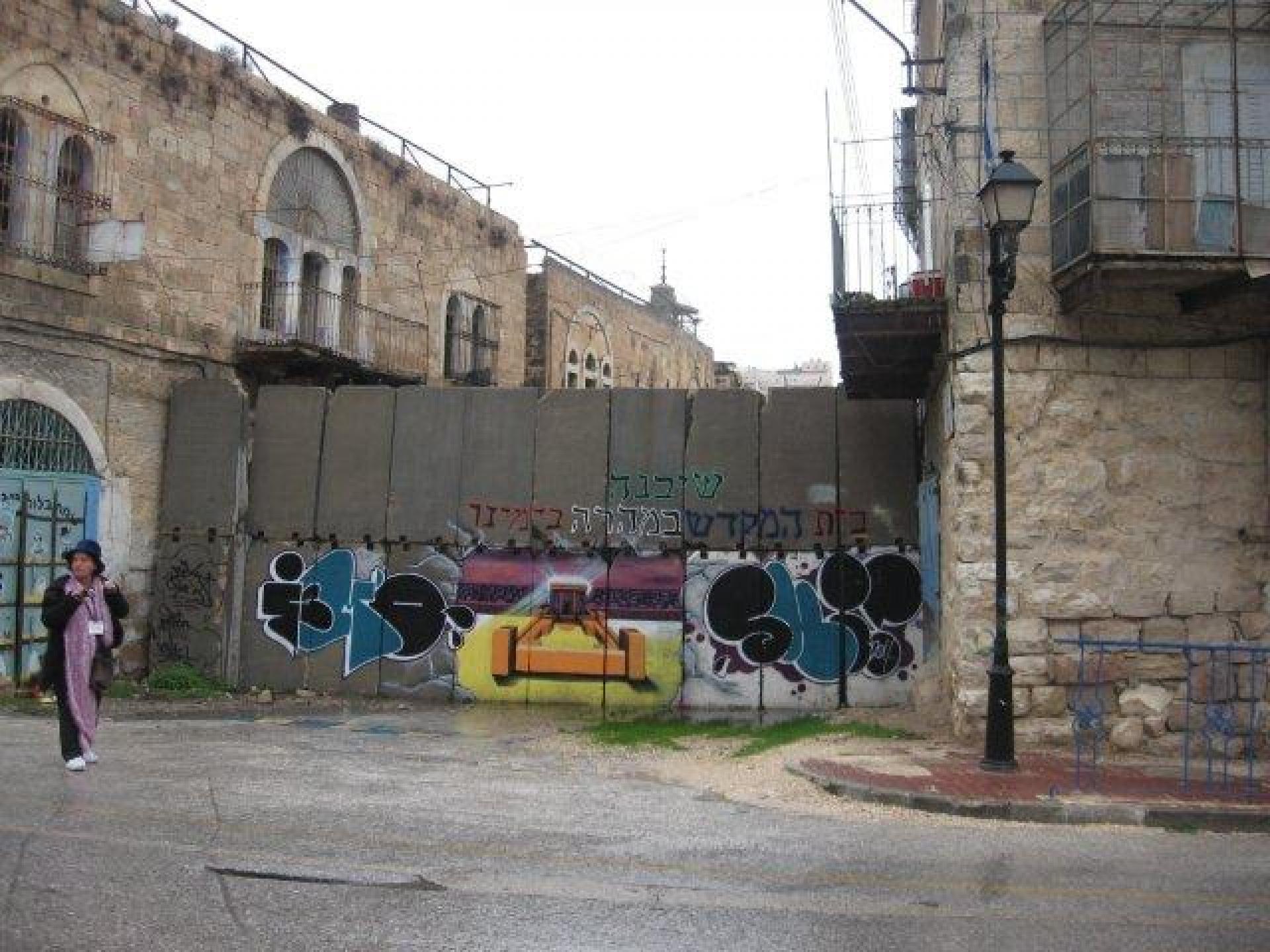 Hebron 30.01.12