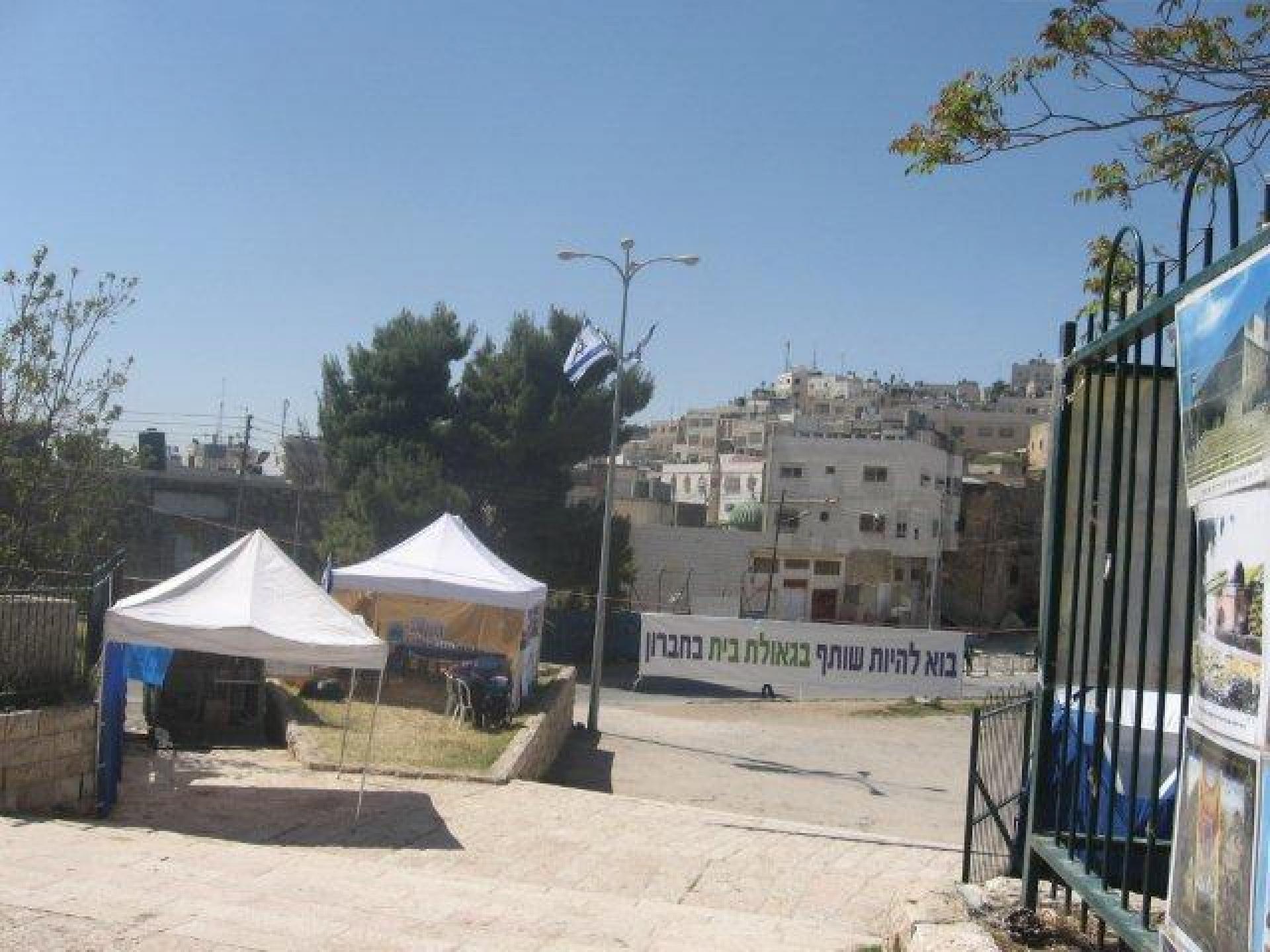 Hebron 16.04.12