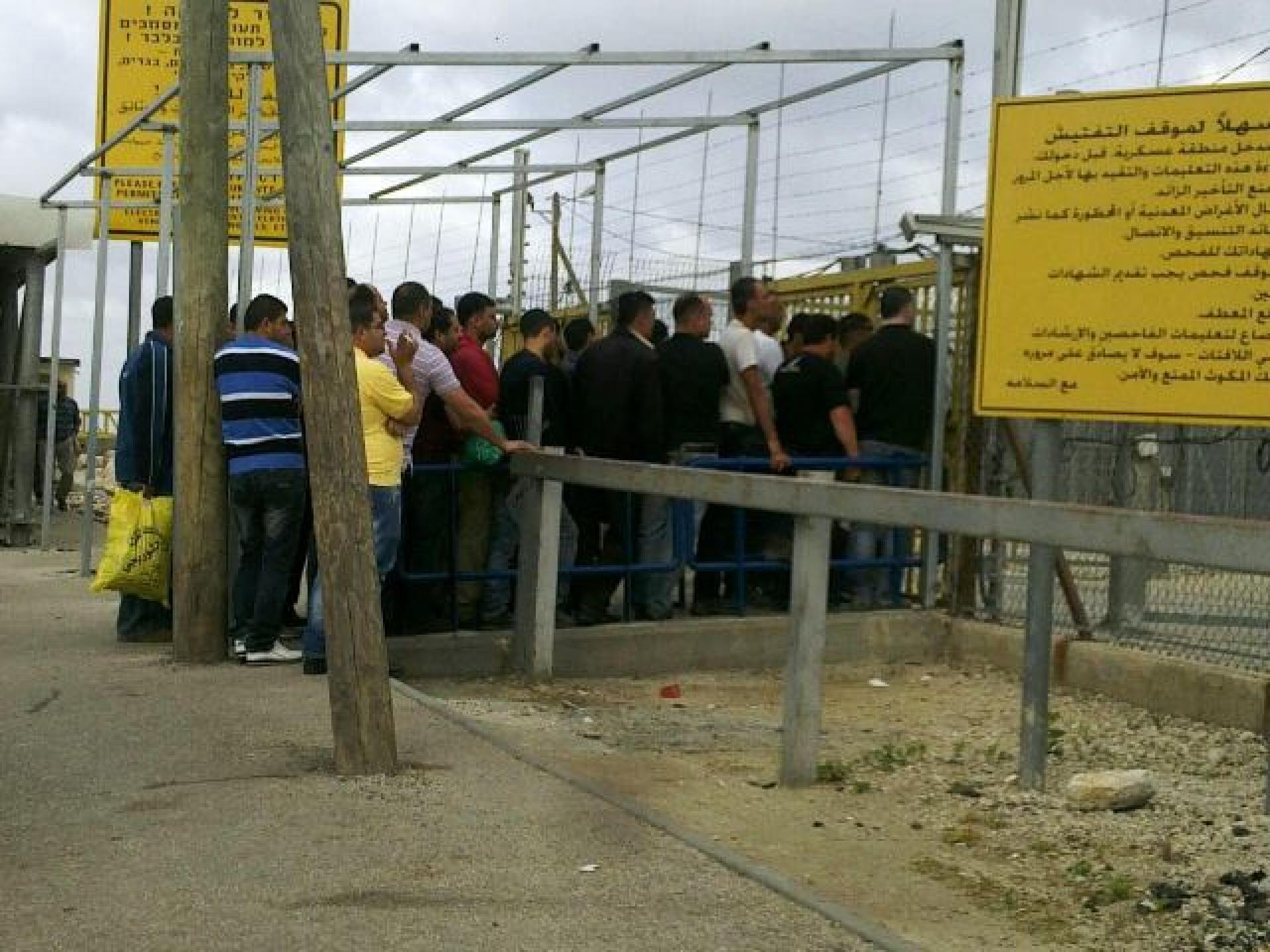 Barta'a/Reikhan checkpoint 19.04.12