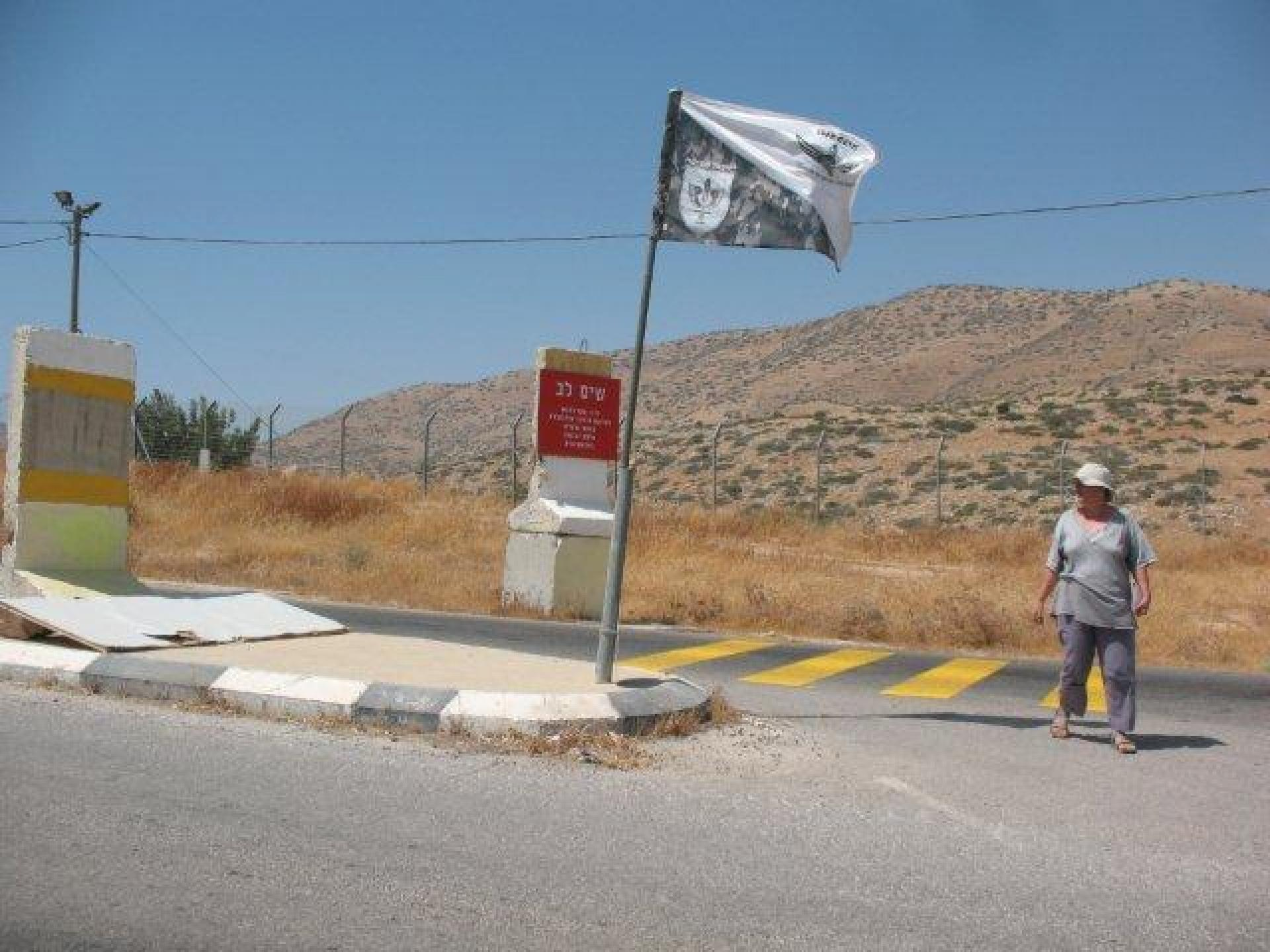 Tayasir checkpoint 14.08.12