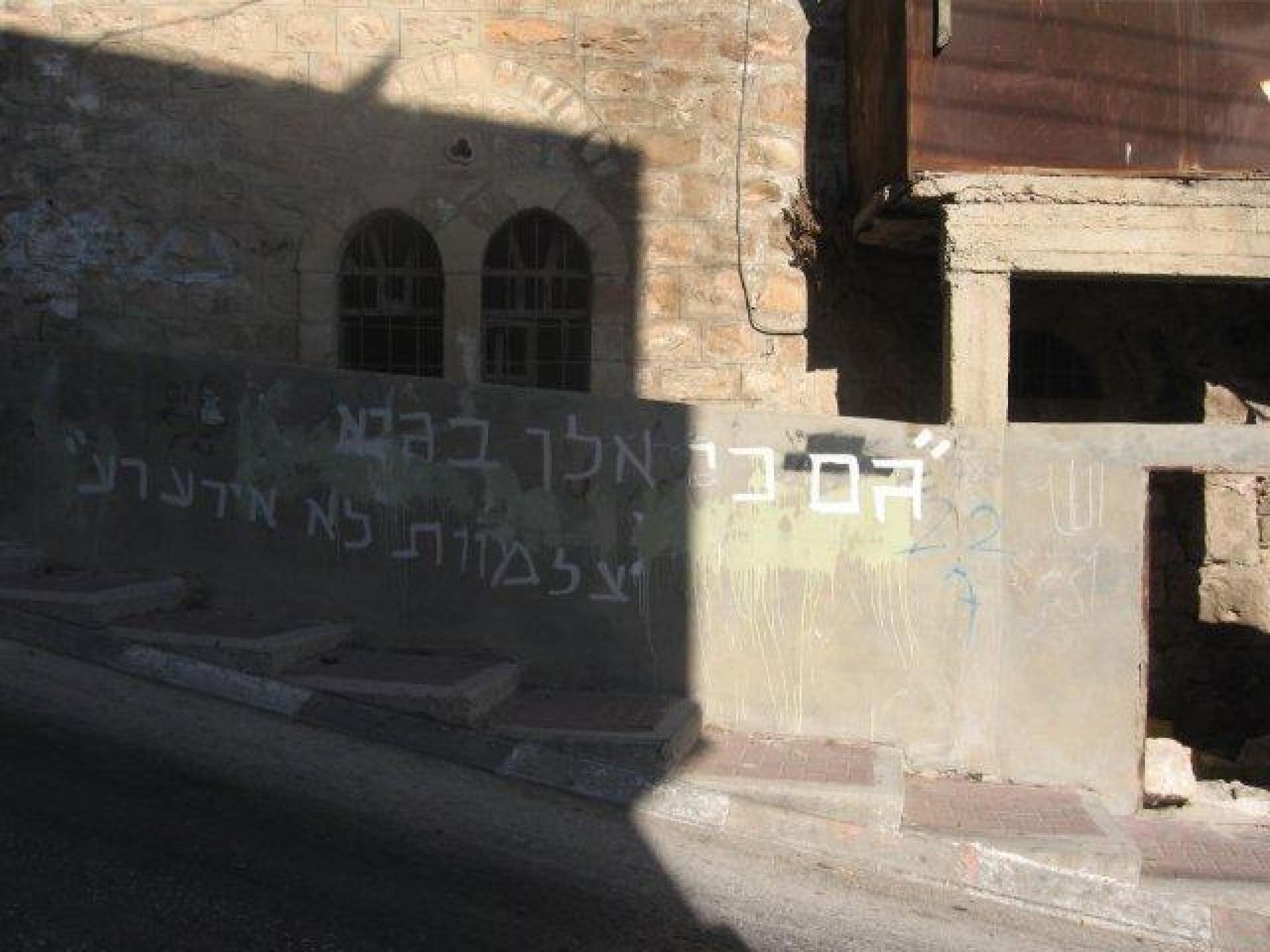 Tel Rumeida, Hebron 11.09.12