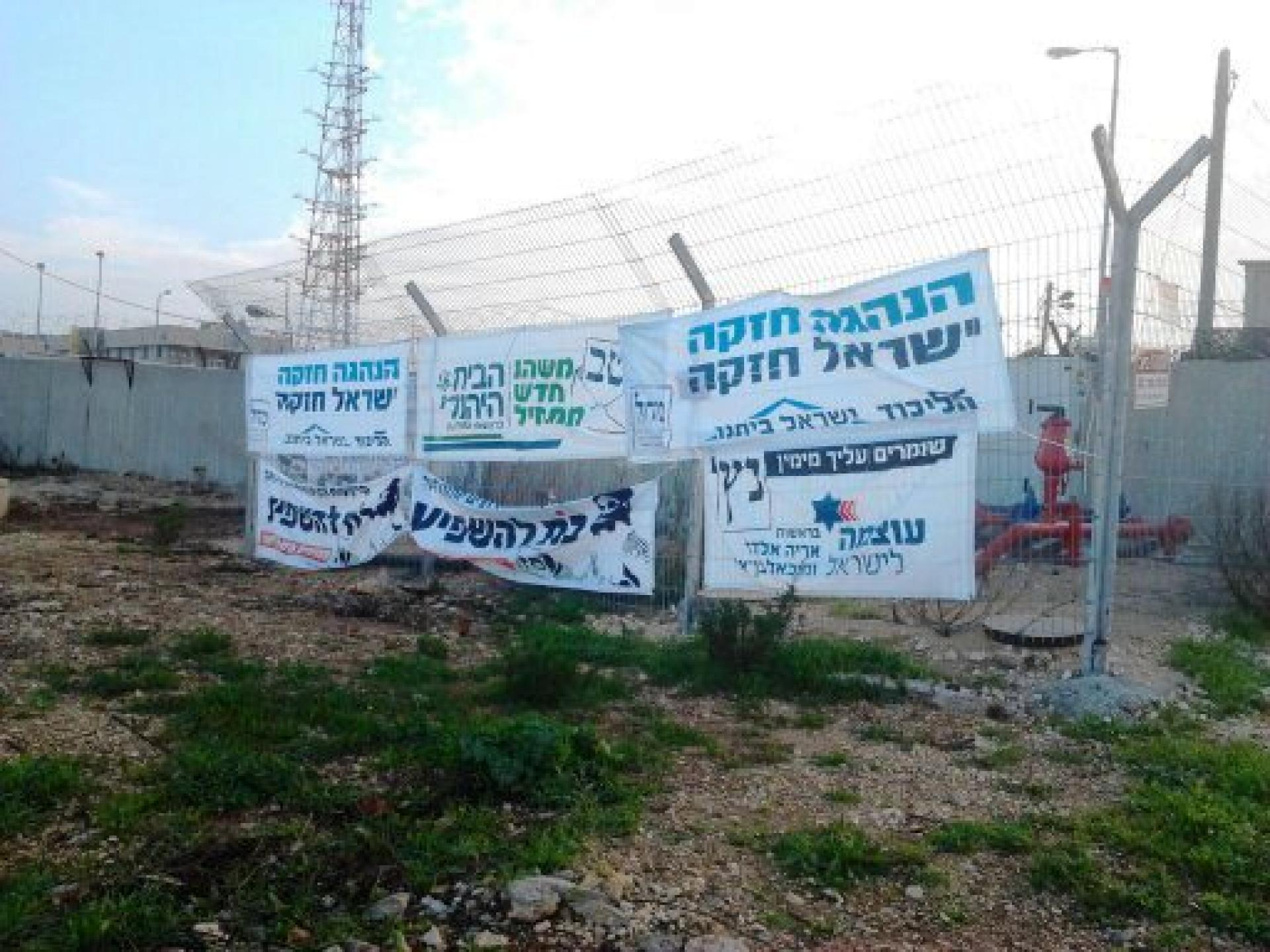 Tura/Shaked checkpoint 25.02.13