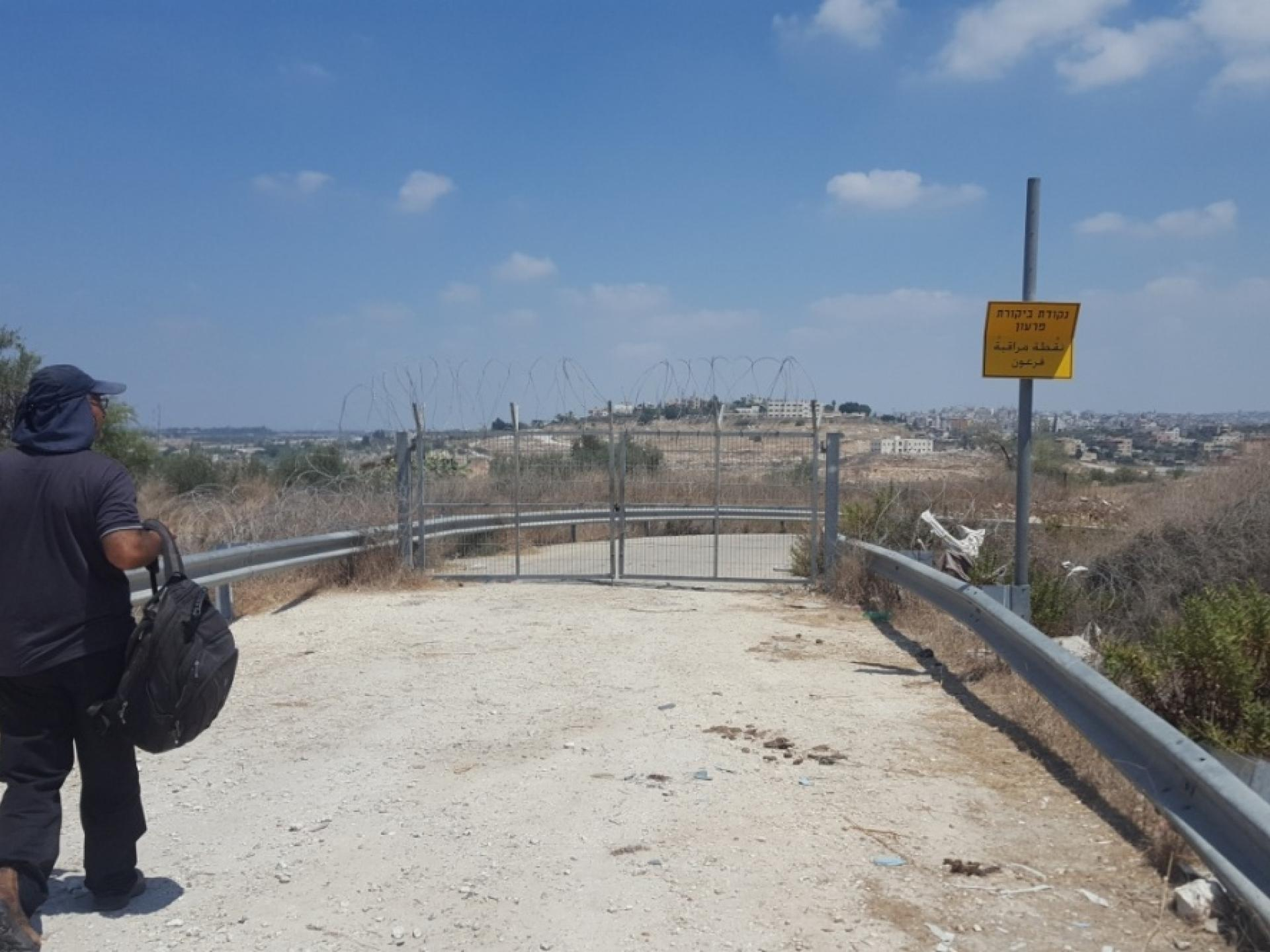 One of the three Far'un gates