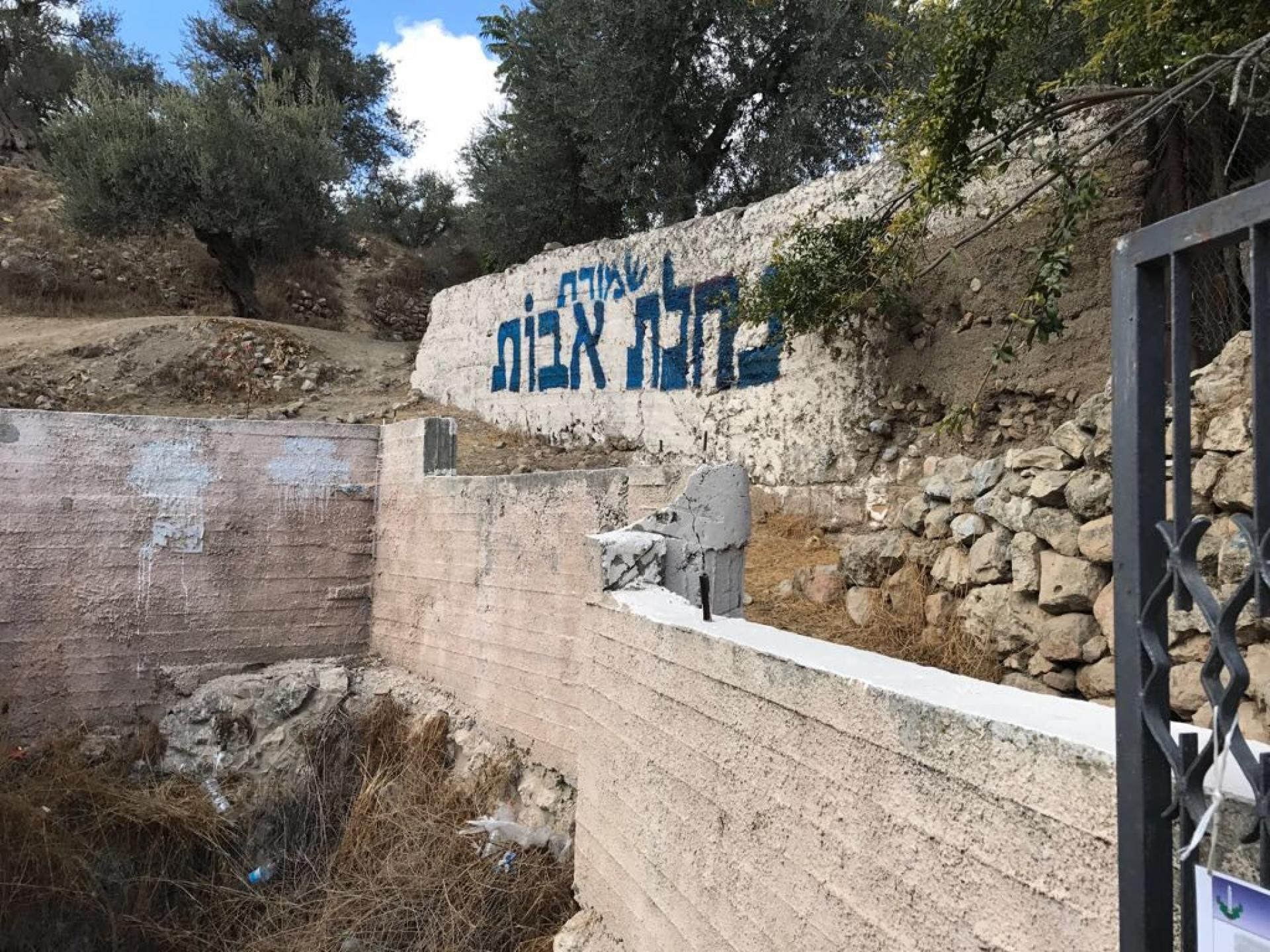 Water cistern, Tel Rumaida
