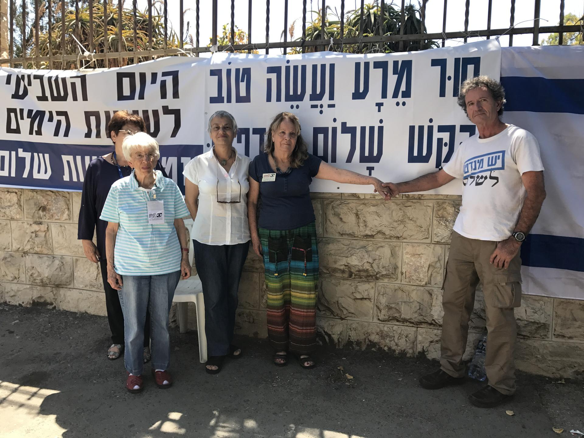 שביתת רעב כמחאה על המשך הכיבוש