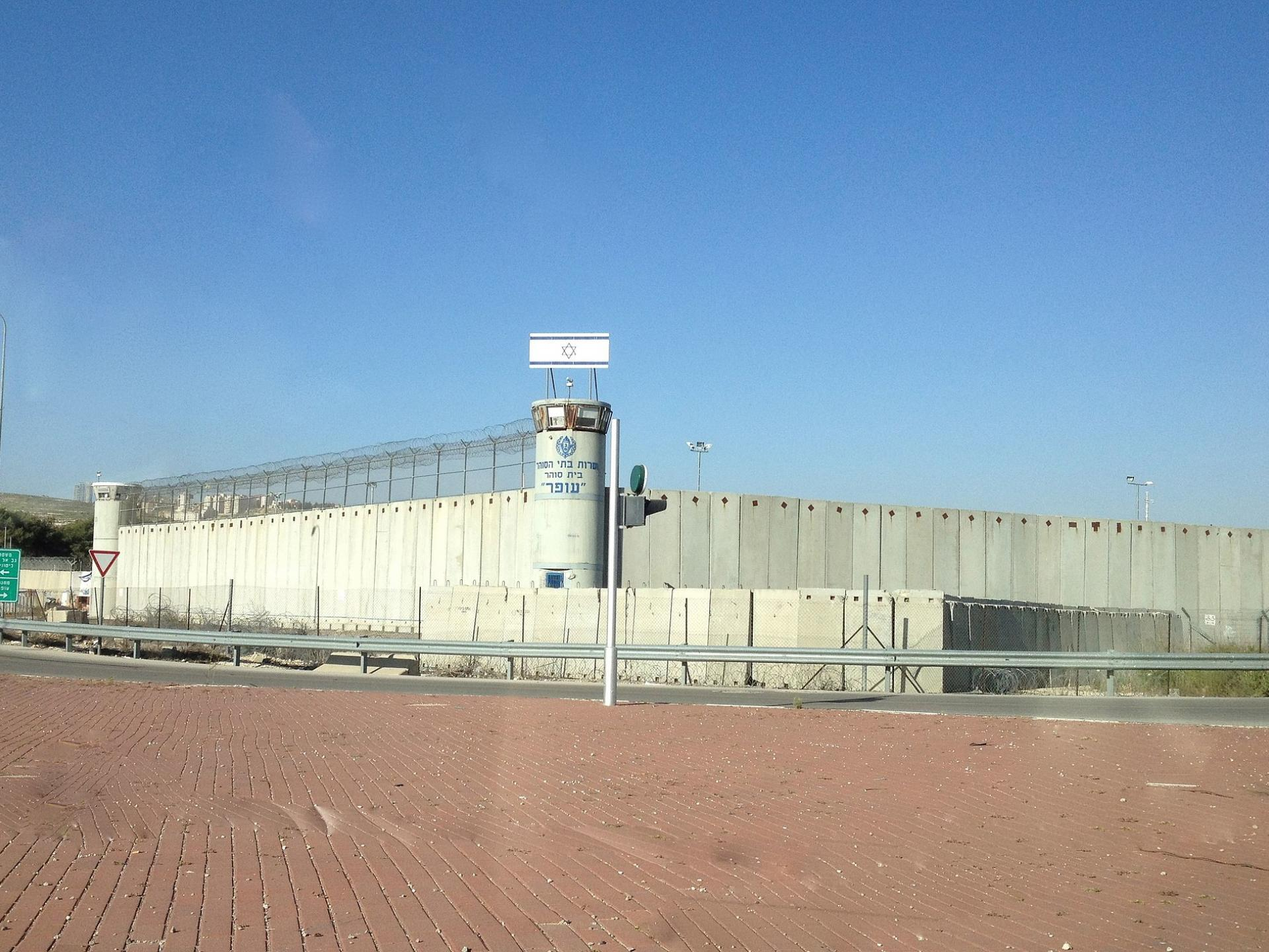 Ofer prison and military court