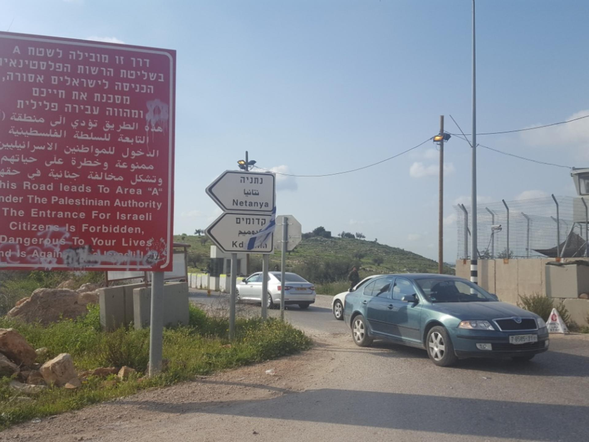 Shufa checkpoint