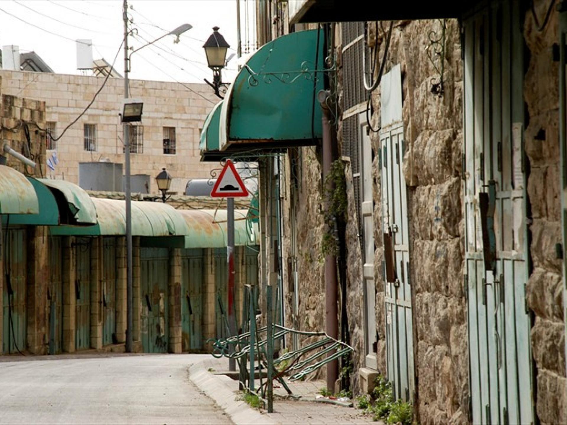 רחוב השוהדא