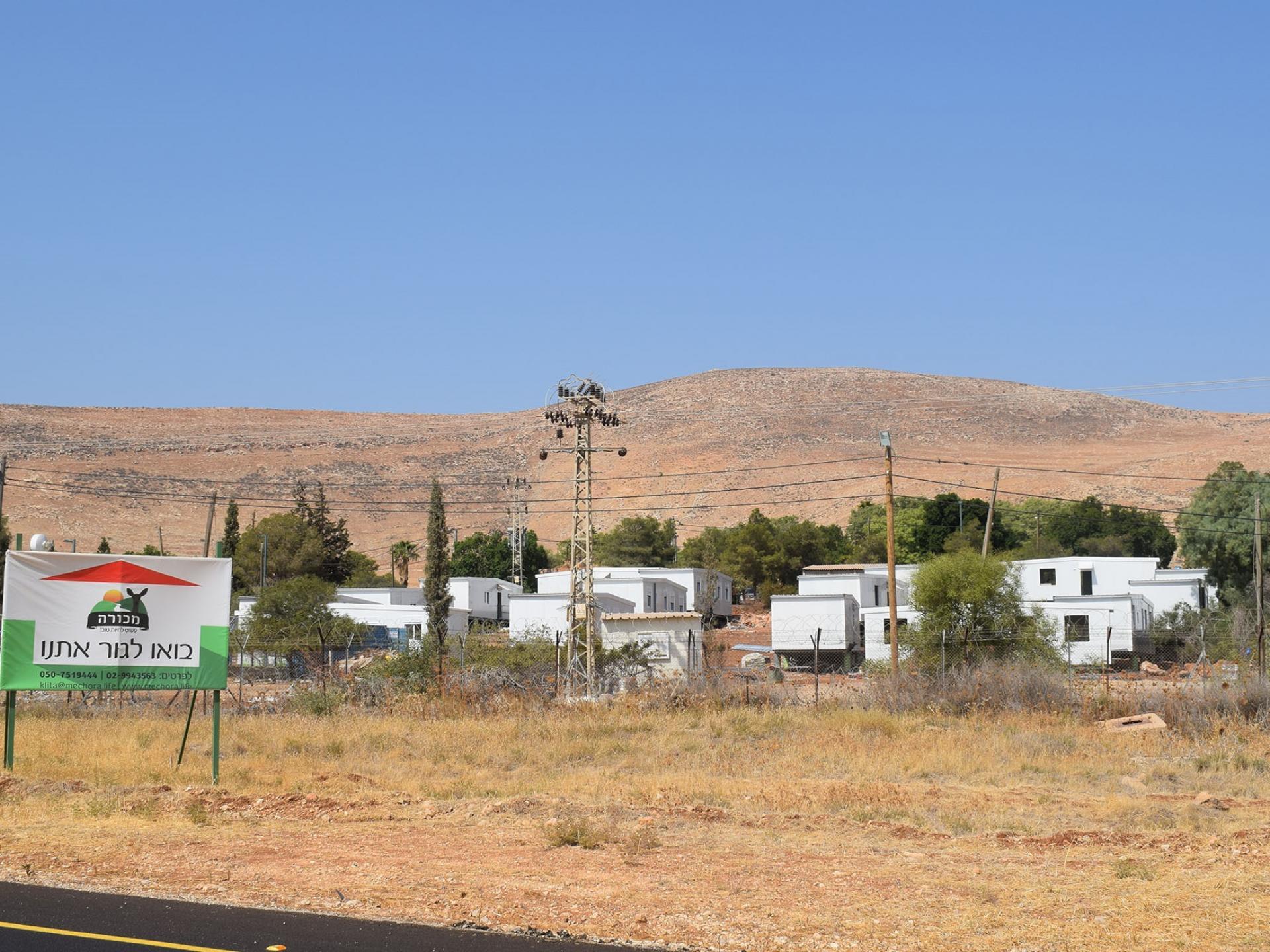 התנחלות מכורה: בתים חדשים למכירה