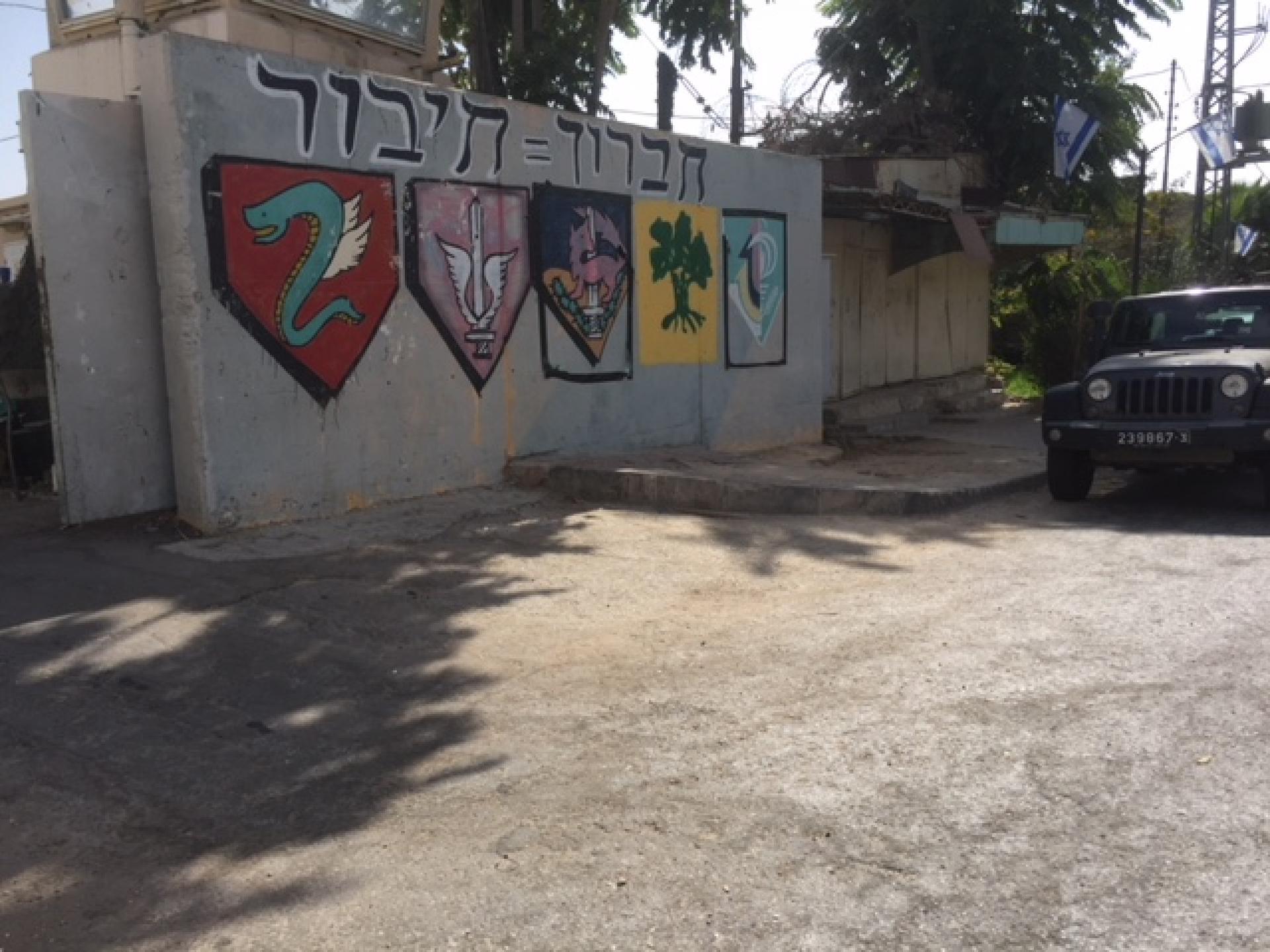 הכניסה לבסיס  צה״ל בחברון שאתמול אישרו בממשלה לבנות במקומו 31. יחידות דיור