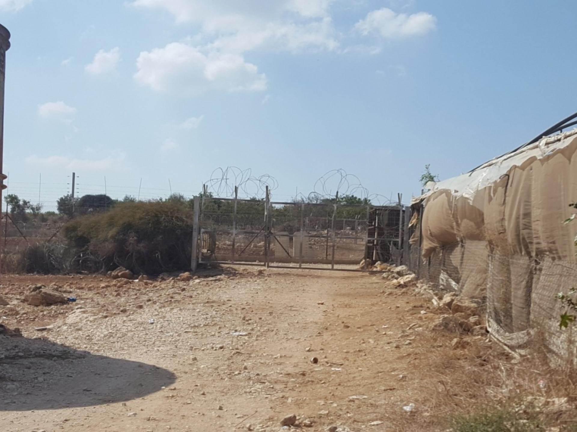 Abu Salaman Checkpoint
