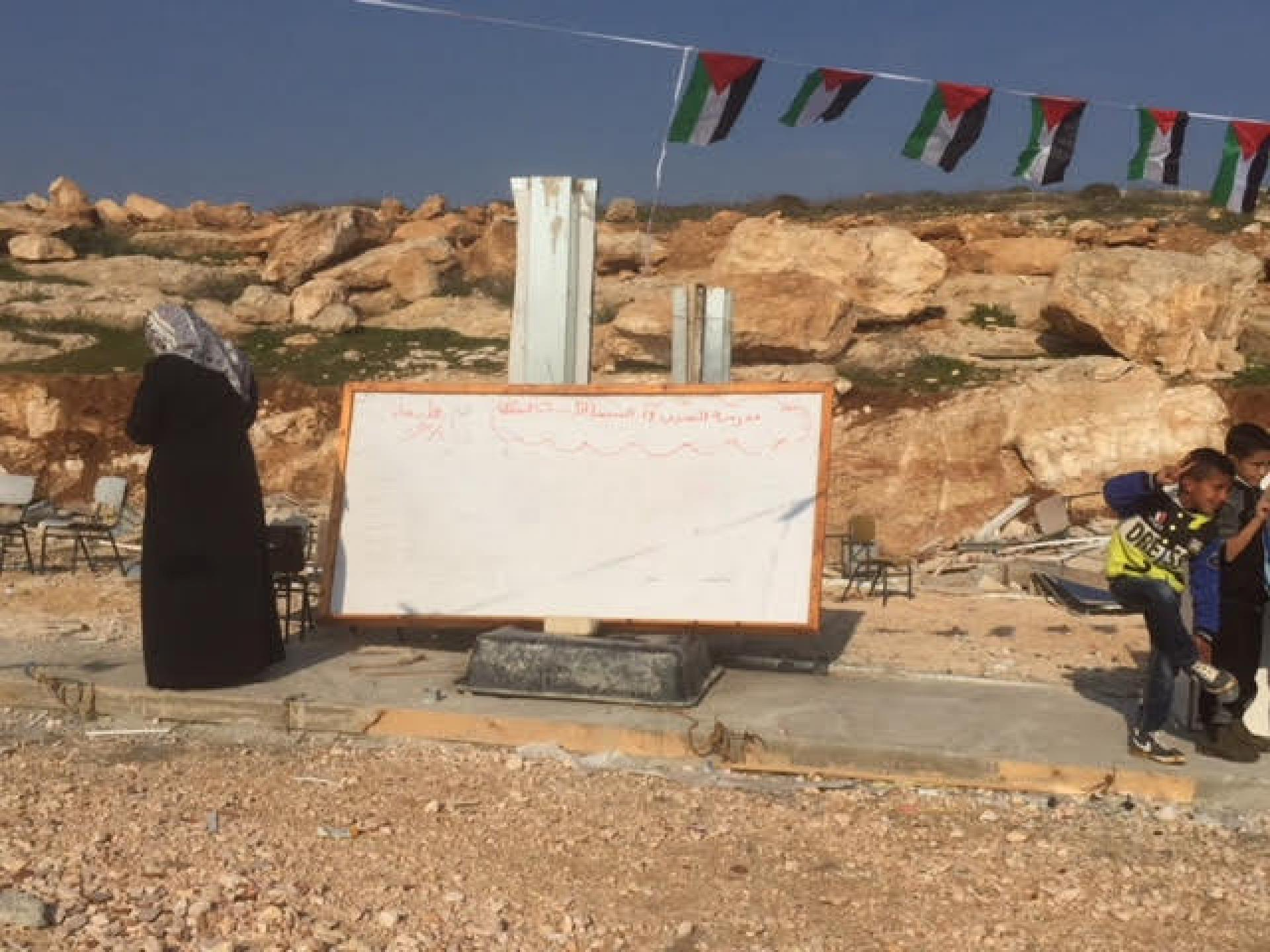 """""""Sumud"""" after the demolition of the school in Simia"""