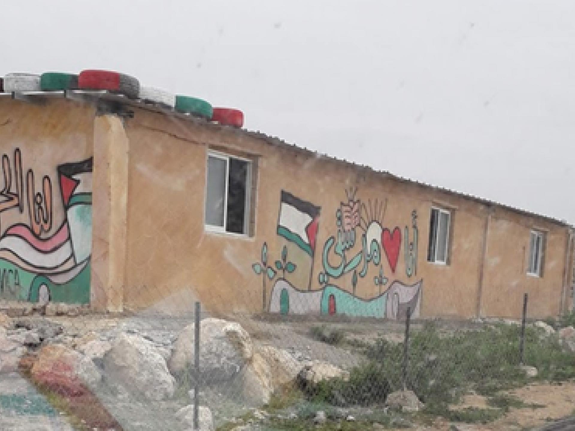 The school in Zeituna