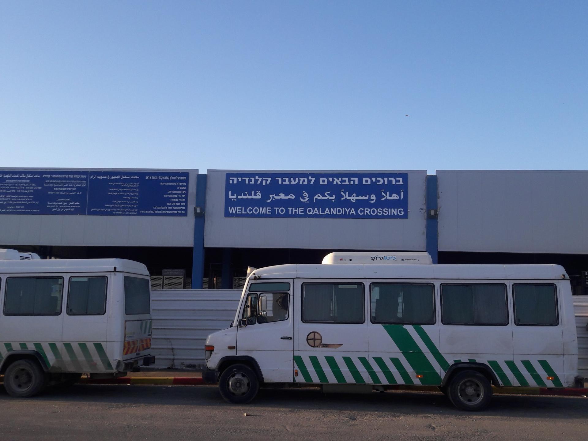 המבנה החדש במחסום קלנדיה