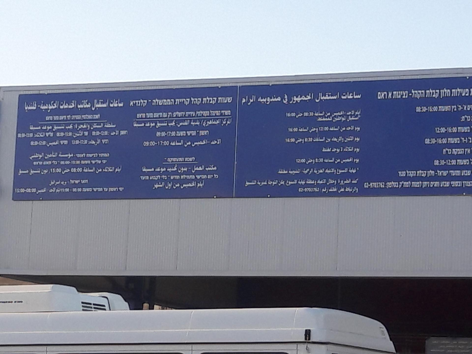 A sign with opening hours on the new building