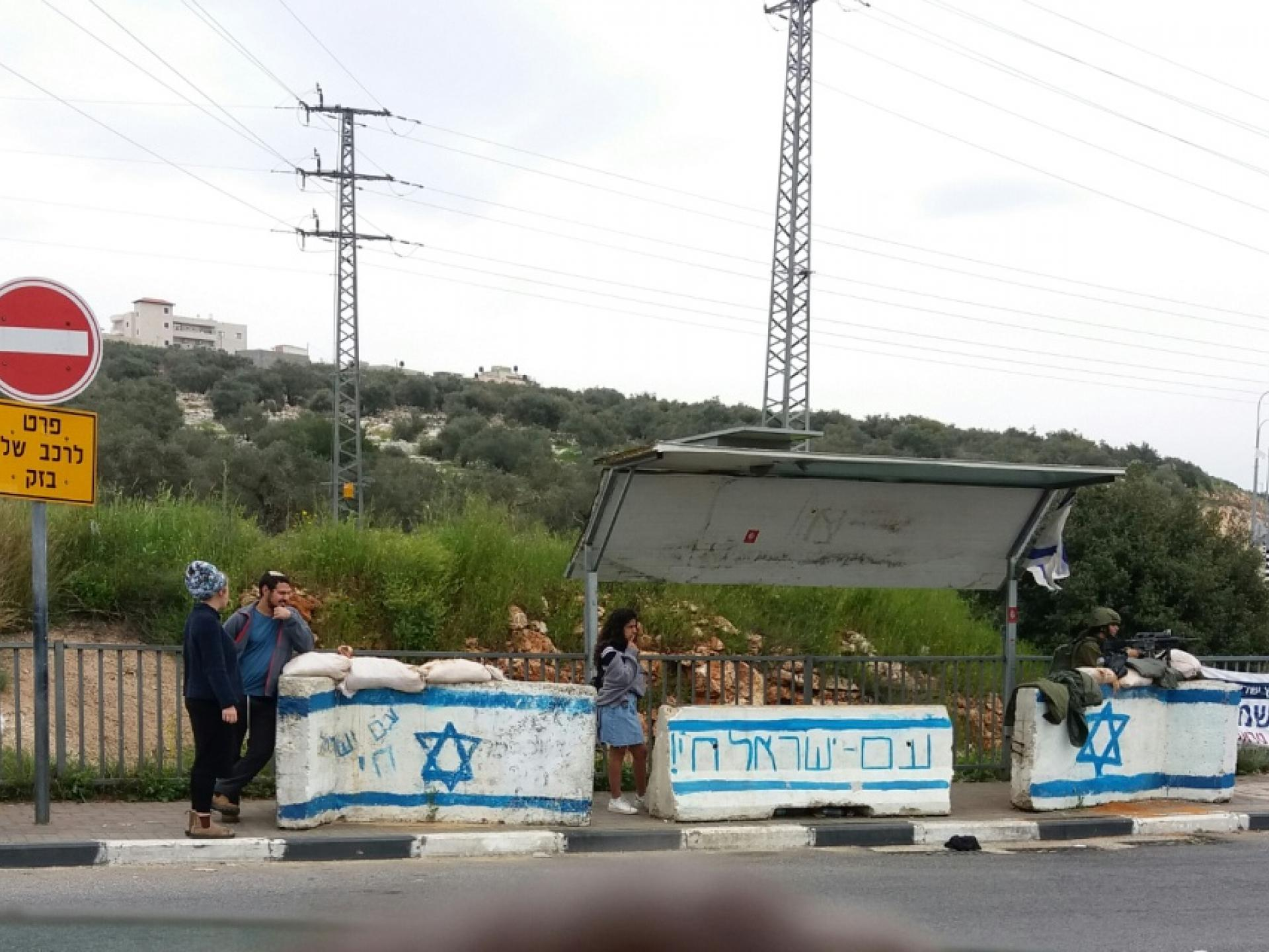 אין מעבר לישראלים