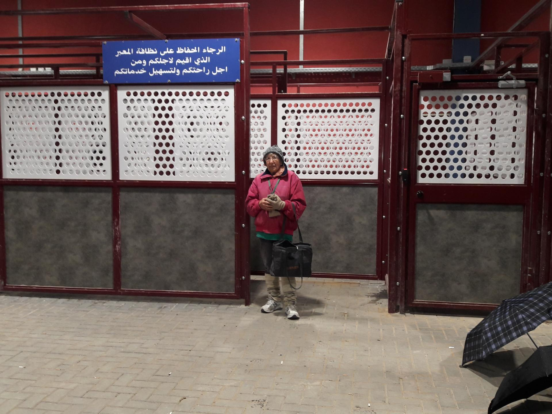Chana Stein at the entrance to one of the entrances to the new checkpoint