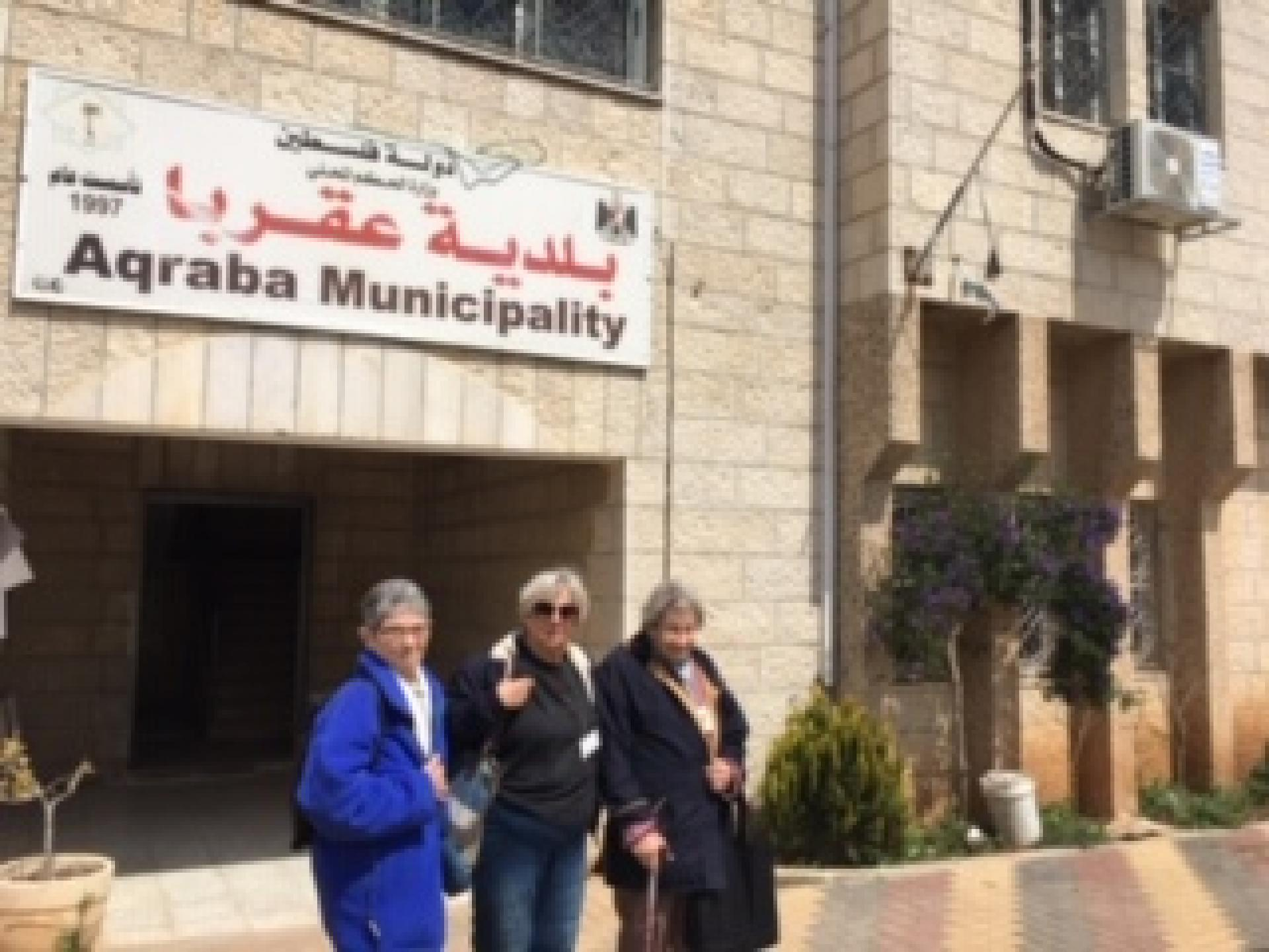 In front of Aqraba Municipality