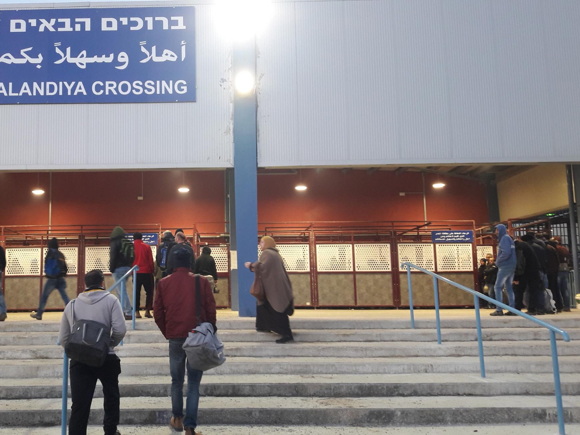 מחסום קלנדיה – תורים בכניסות למחסום החדש