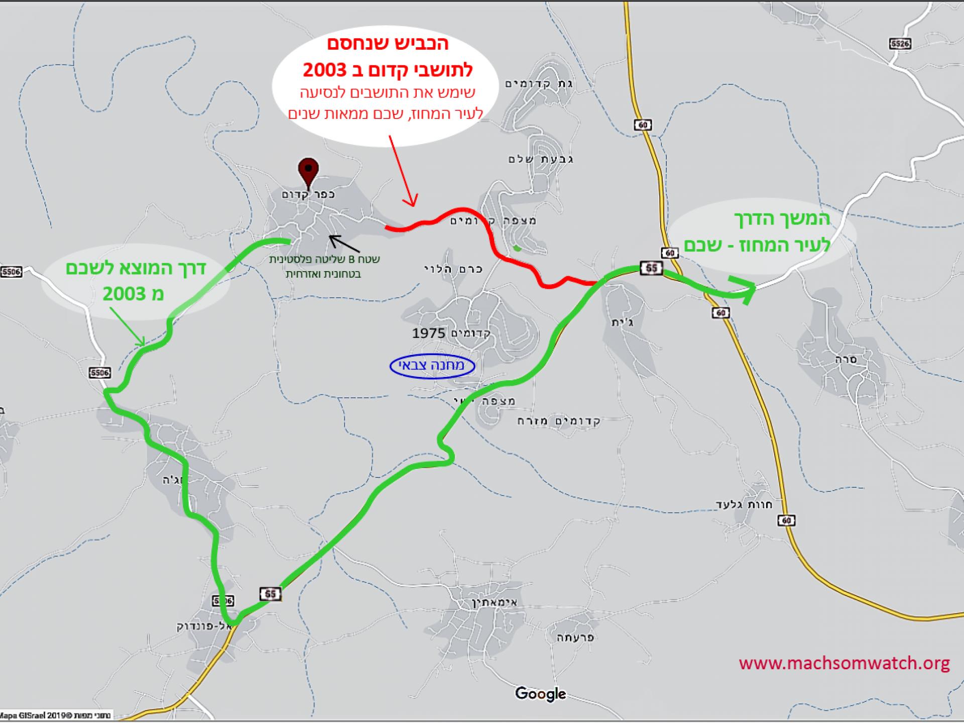 מפת אזור קדום - קדומים