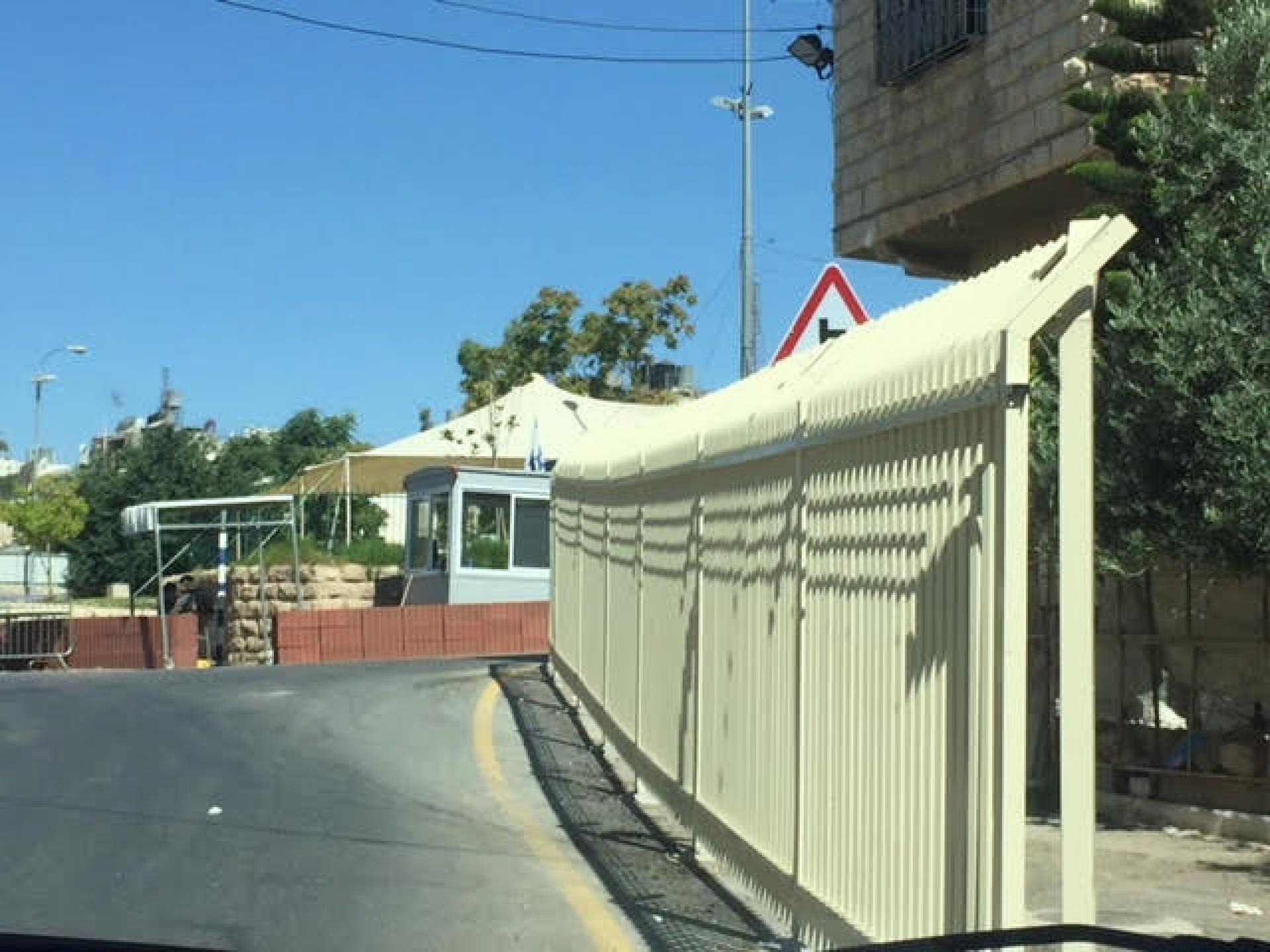 גדרות בחברון