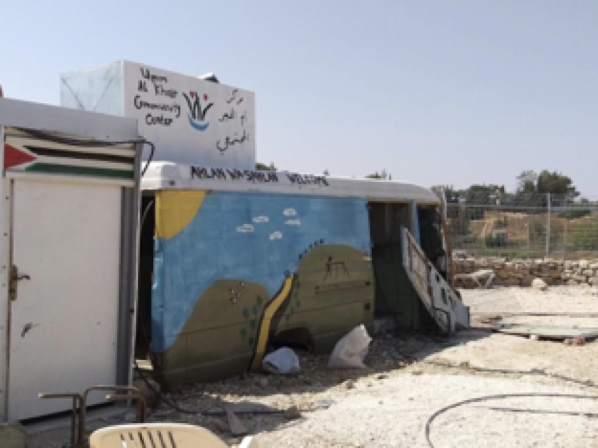 גן הילדים באום אל ח'יר
