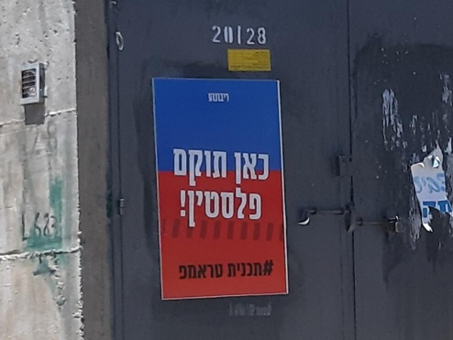 השלט בכניסה לחברון