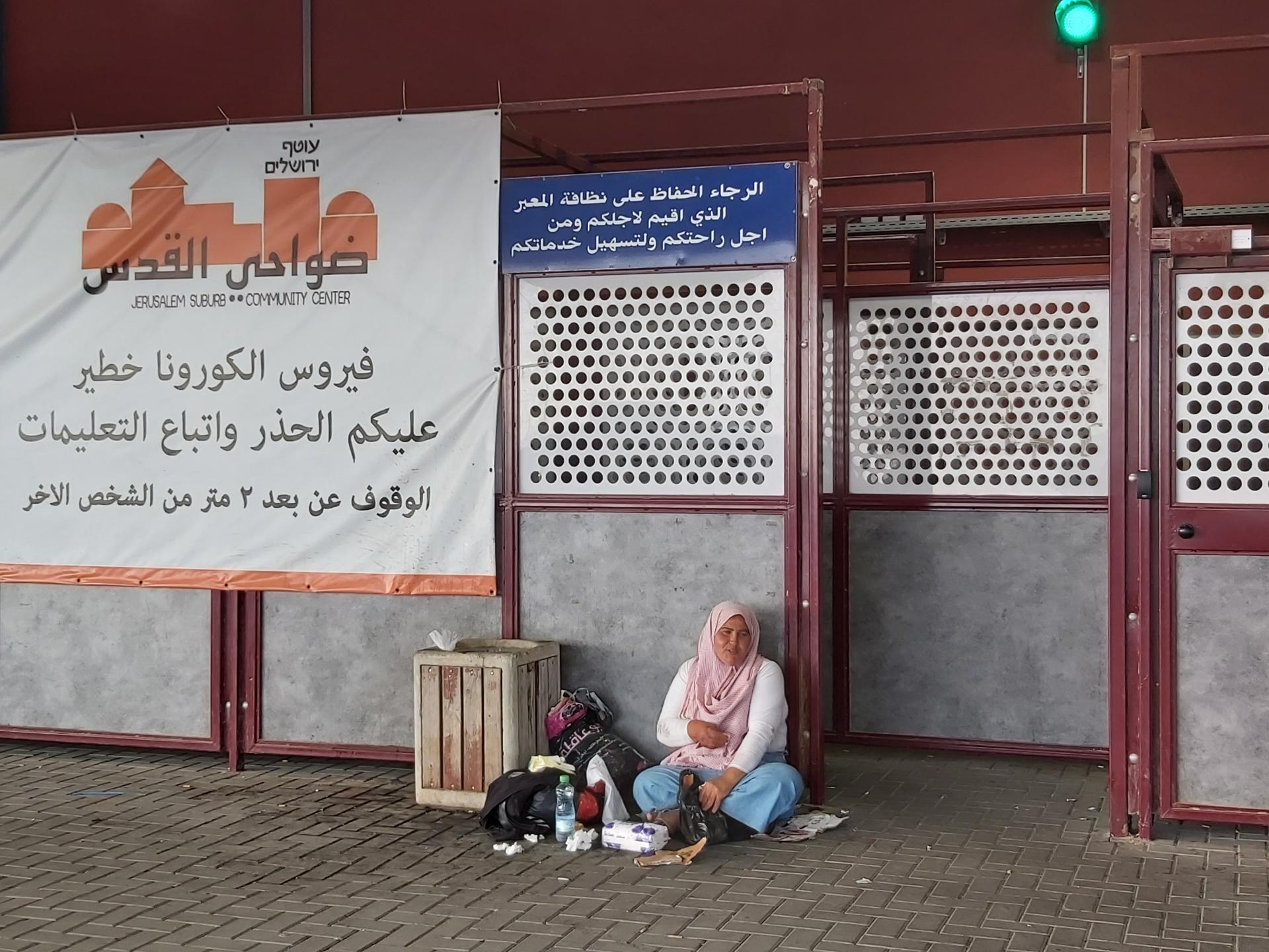 קבצנית בכניסה למחסום