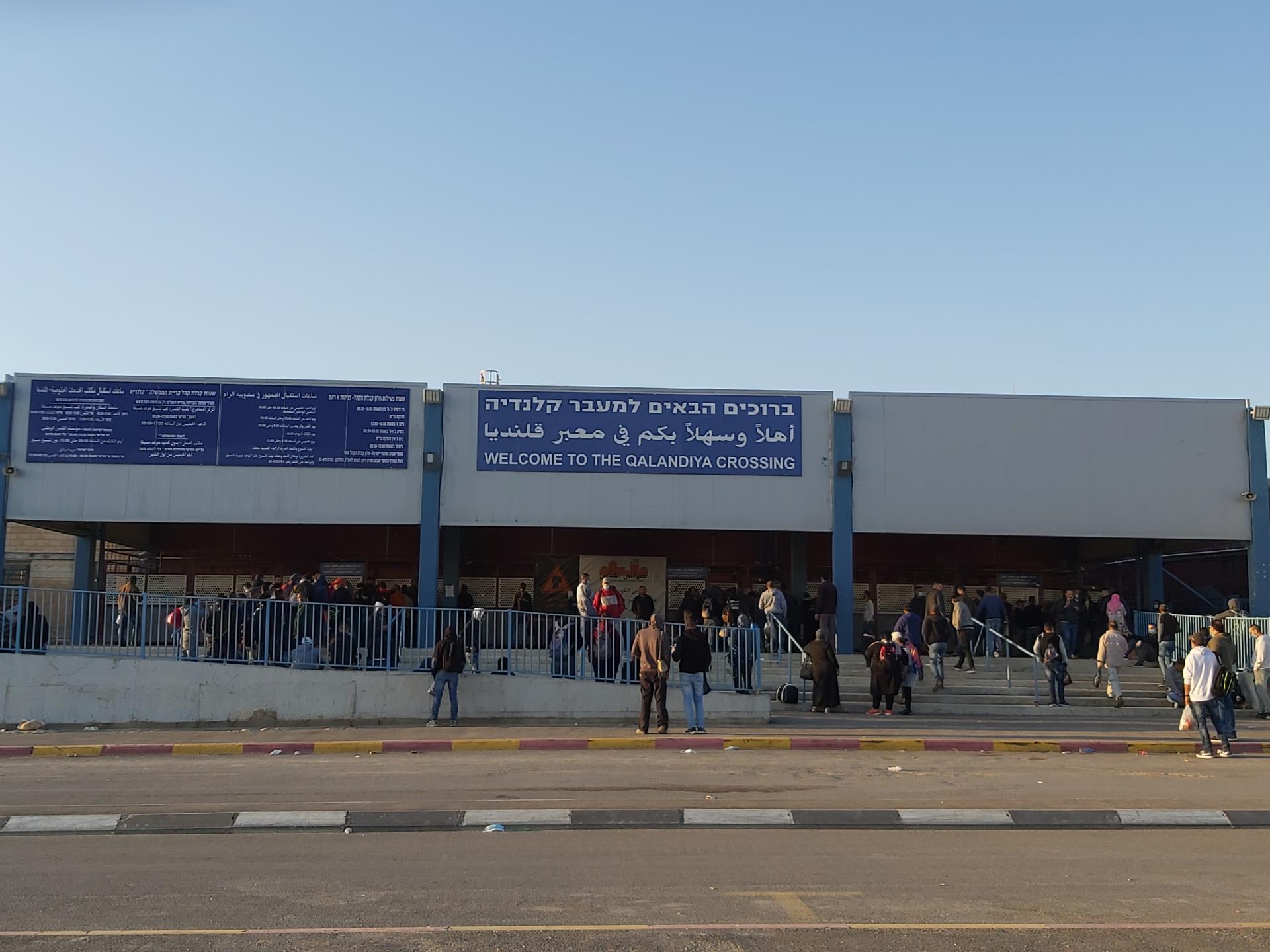 שוב תורים ובלגן במחסום קלנדיה