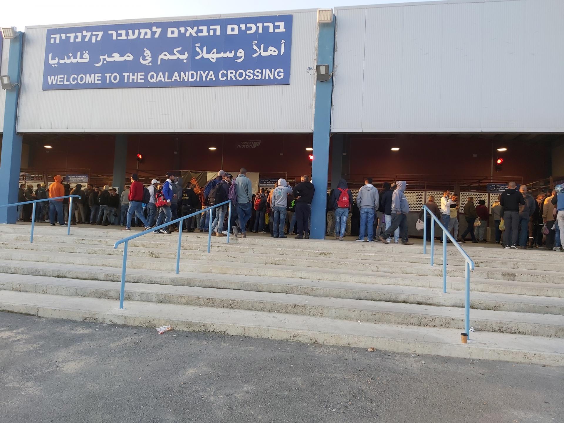 תורים במחסום
