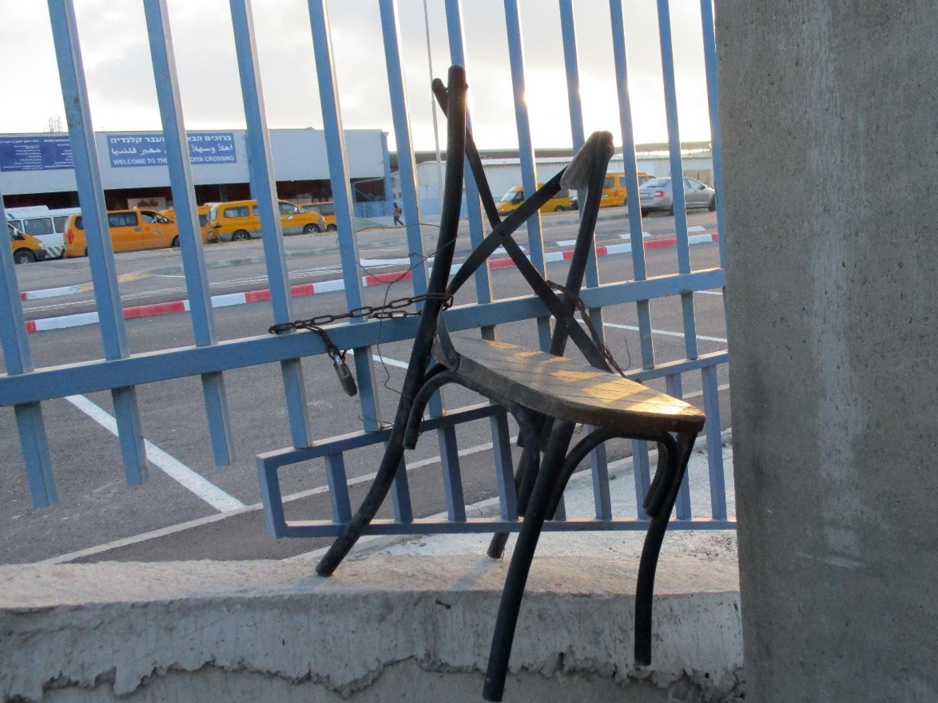 סגר פורים במחסום קלנדיה