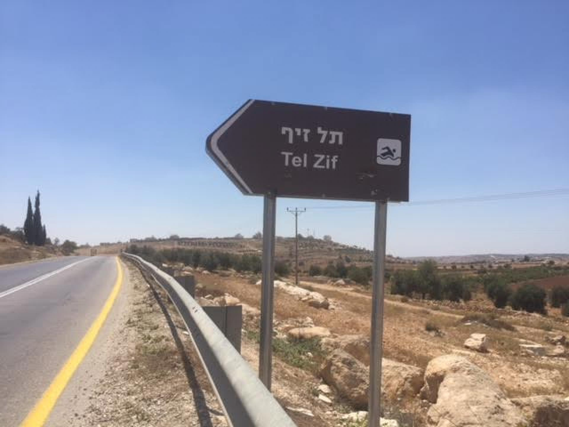 Tel Zif - the directing sign only in Hebrew