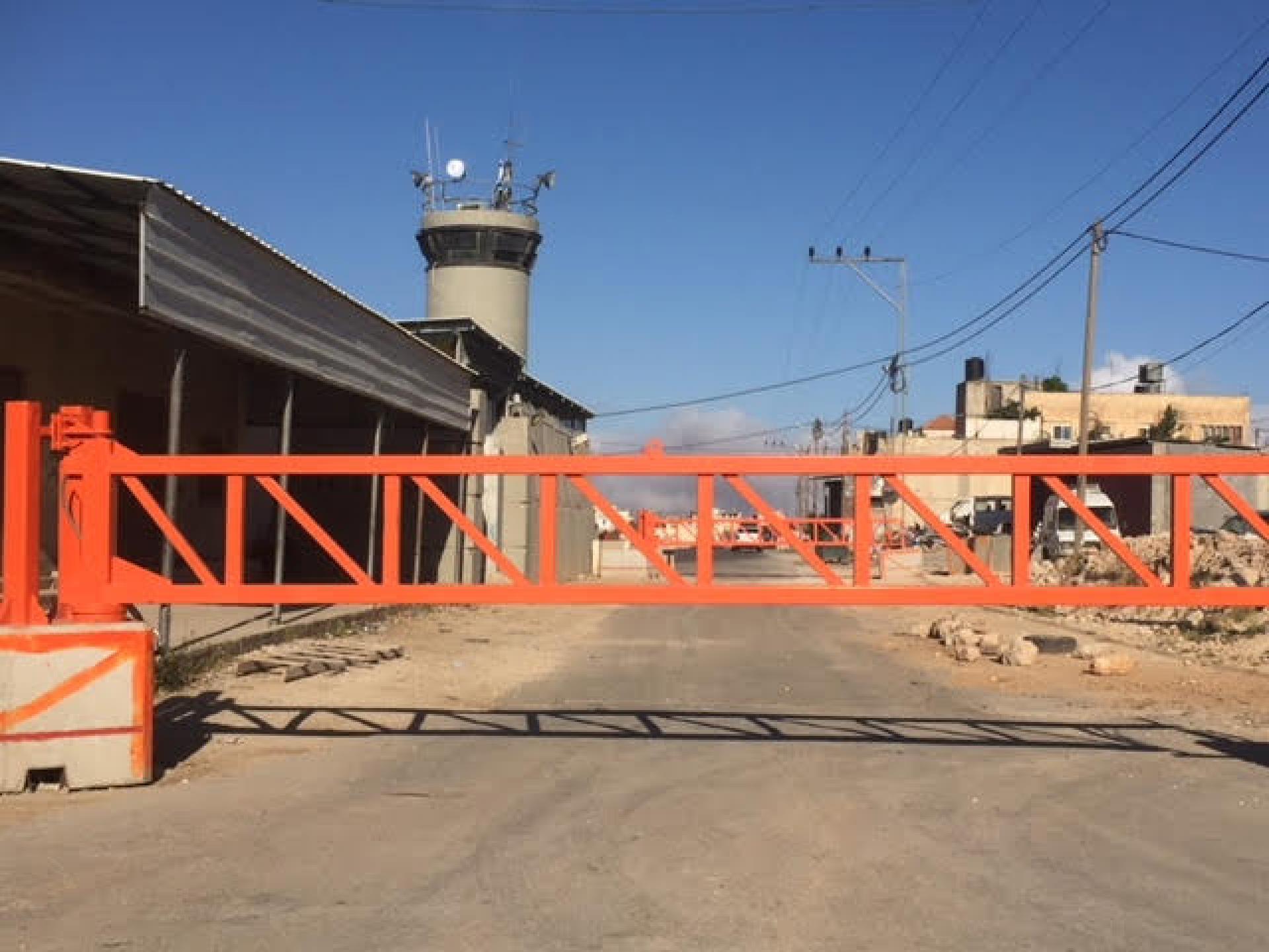 The gates at Hursa