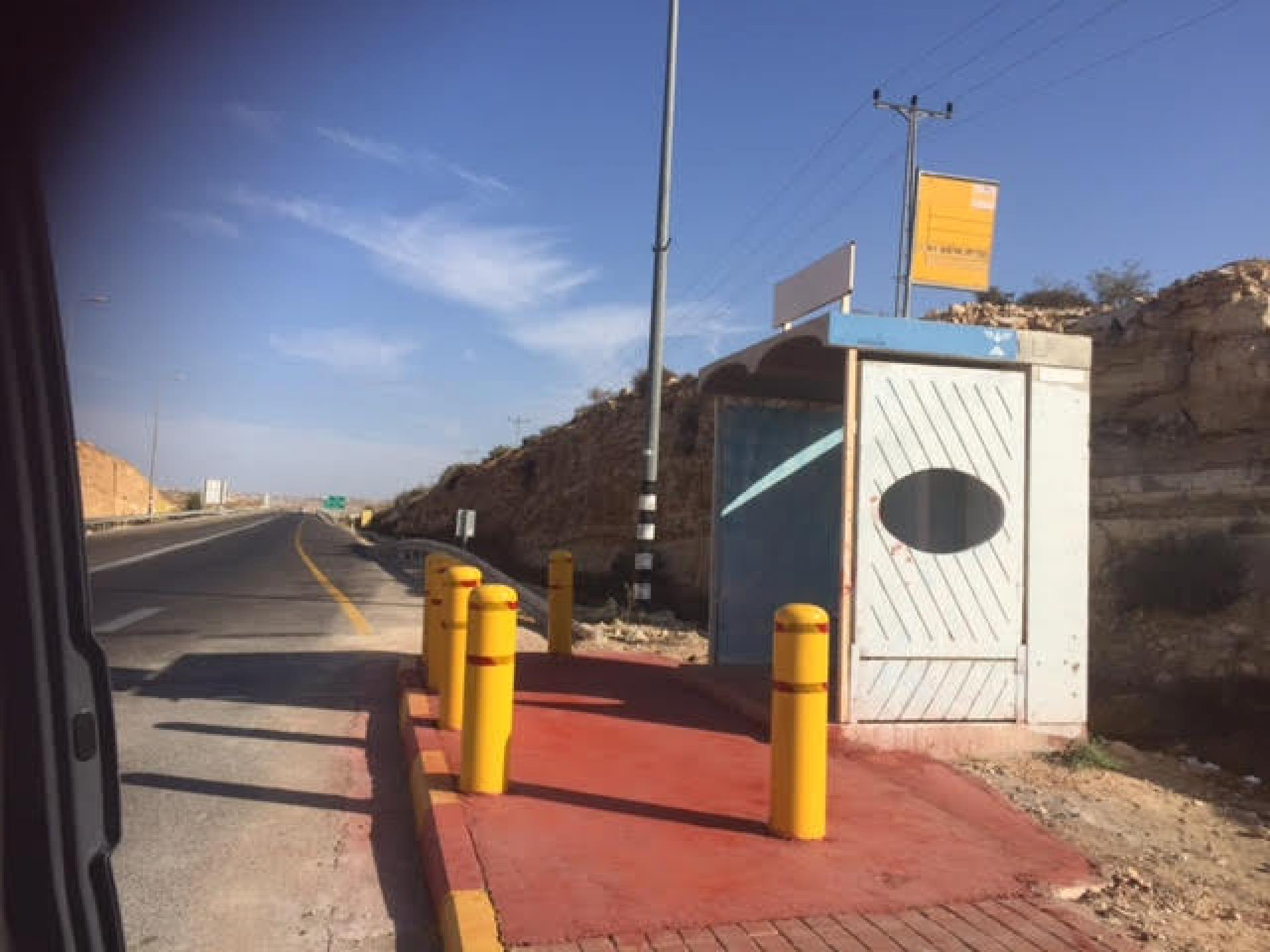 The bus stations under the settlements the protection has been changed