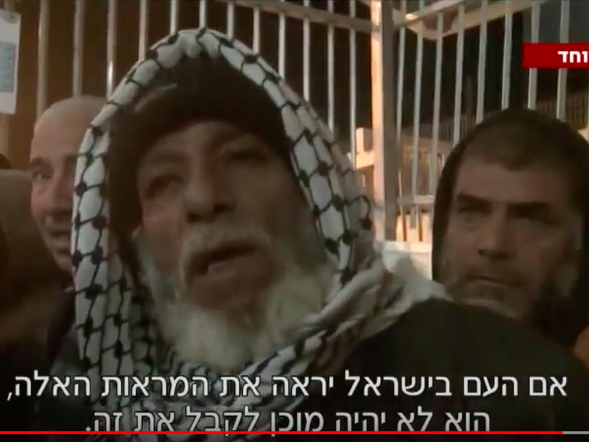 פלסטיני במחסום משוכנע שהישראלים לא יודעים מה קורה במחסומים