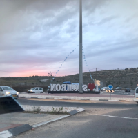 """At the Zatra junction there is a new sign ""I love Shomron "", what shall we say?"