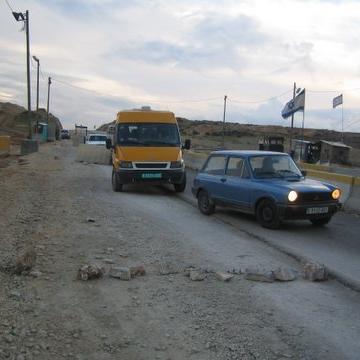 Rafat checkpoint 16.12.07