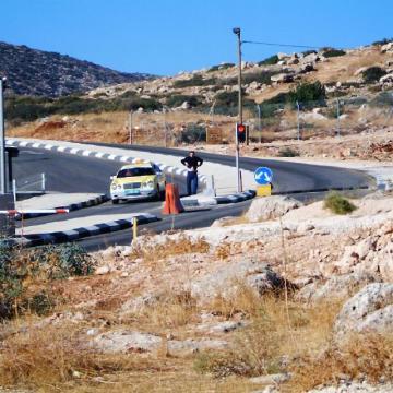 Tayasir checkpoint 12.11.07
