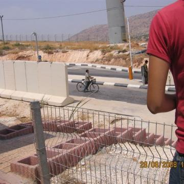 Tayasir checkpoint 28.08.08