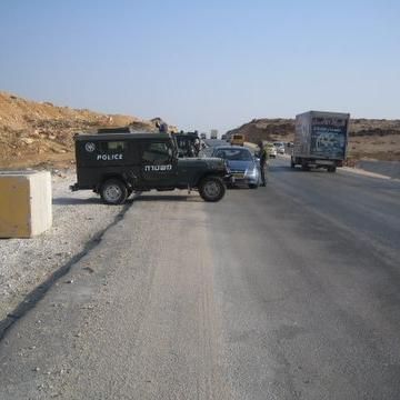 Rafat checkpoint 01.09.08