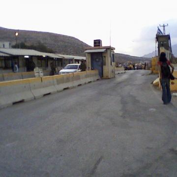 Beit Furik checkpoint 18.09.08