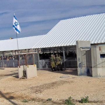 Huwwara checkpoint 12.02.09