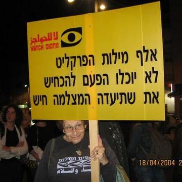 Demonstration in Tel Aviv 18.04.09