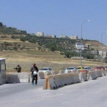 Huwwara checkpoint 21.05.09
