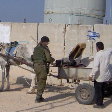 Azzun-Atma checkpoint 21.05.09