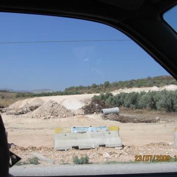Deir Sharaf/Haviot checkpoint 23.07.09