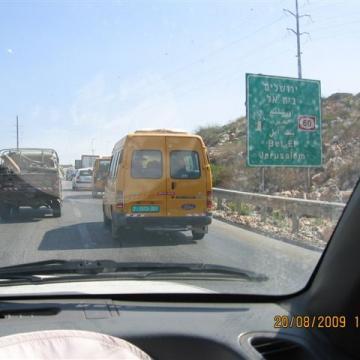 Za'tara/Tapuach checkpoint 20.08.09