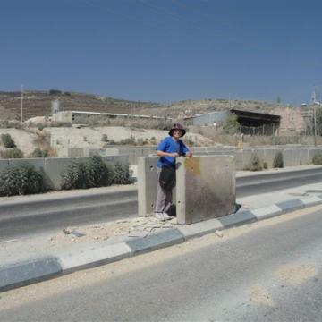 Beit Iba checkpoint 22.07.09