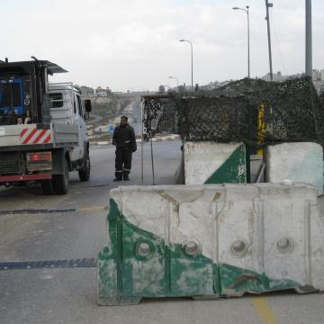 Atarot checkpoint 24.01.10