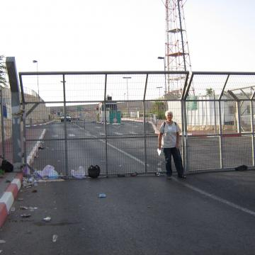 Bethlehem checkpoint 09.08.10